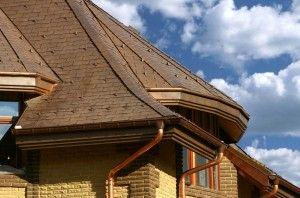 Для даху свого будинку
