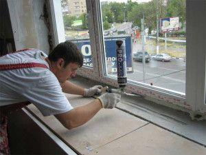 Как собирать окна