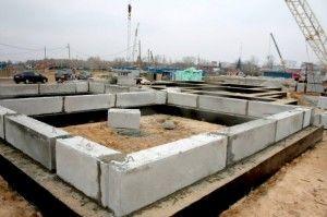 Особливості фундаментних блоків