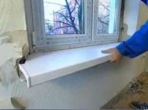 Подоконник на пластиковые окна своими руками