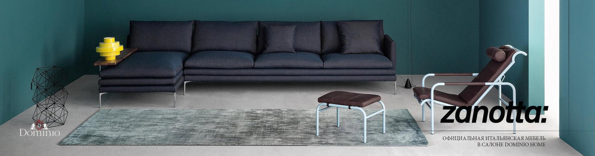 Итальянские мебель