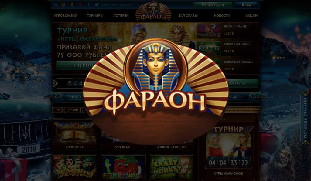 Casino faraon online what are the odds of winning on slot machines