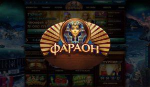 онлайн faraon казино