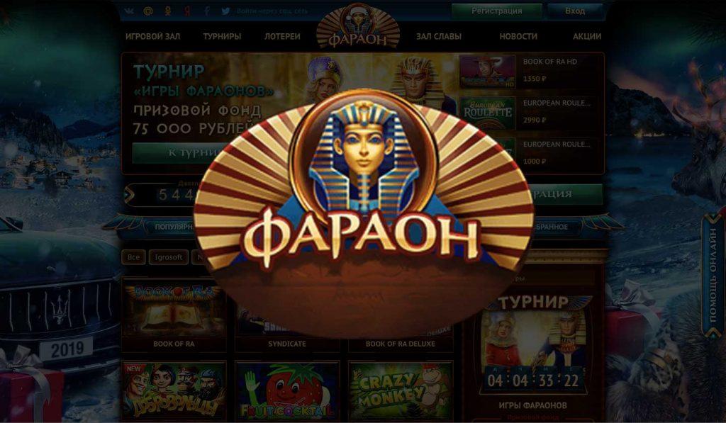 джой казино официальный сайт отзывы