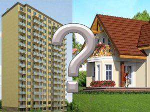Где лучше жить – в частном доме или в квартире